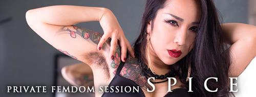 Mistress Youko's private session「SPICE」
